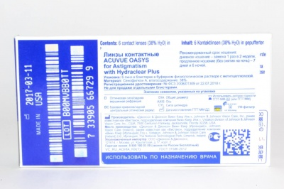 Acuvue Oasys with Hydraclear Plus for Astigmatism 6 линз
